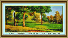 HIGH QUALITY DIAMOND LANDSCAPE OIL SPRING TREE PAINTING