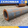 Chinese thick wall carbon seamless steel pipe