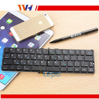 Flyshark iLepo 360 top sale mini 2.4G wireless Ultra Thin Wireless Foldable Keyboard