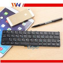Flyshark iLepo 360 top sale mini 2.4G wireless Ultra Thin Wireless Foldable Keyboard