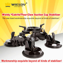 Wieldy Pro Car Suction Cup Video Stabilizer Support with Ball Head for DSLR