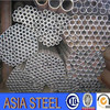 /product-gs/astm-a312-tp316l-stainless-steel-seamless-pipe-304-60275046204.html