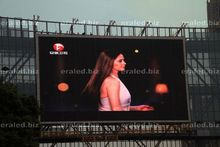 Big RGB LED screen parking in rear animated led sign advertising 3D LED screen