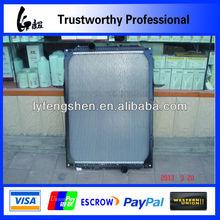 heavy equipment radiators company 1301ZB6-010