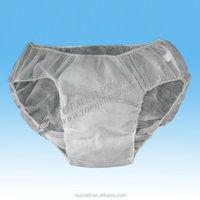 boys' bikini briefs,boxer briefs underwear,men boxer briefs