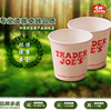 starbucks coffee cup,new design paper coffee cups