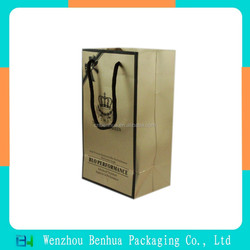Custom Brown Craft Shopping Gift Little Paper Bags