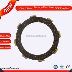 sale top quality three wheel motorcycle clutch plate for motorcycle