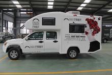 Diesel Limousine BUS motor home recreation vehicle revolution