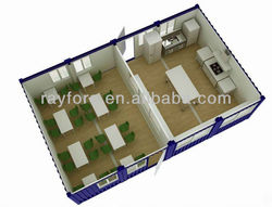 Qingdao movable office container