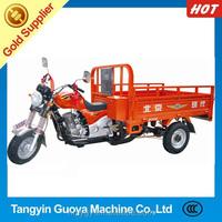 4-stroke engine type three wheel motorcycle for india