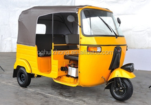 2015 chinese 3 wheel covered three wheel motorcycle scooter