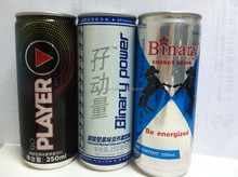 250ml aluminum can carbonated nutrition drink