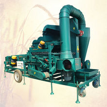 Oil Seed Soybean Air Screen Cleaner Seed Cleaning Machine