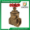 Made in china light type design for water 1 inch or 4 inch forged female thread brass stem gate valve dzr handwheel pn16