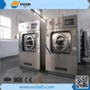 2015 Washer Extractor 10kgs -100kgs Washing Machine /Laundry Washer/Industrial Washer Extractor