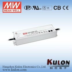 Meanwell 200W 42v led waterproof power supply led driver HLG-240H-42A