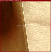 YLJV06 breathable water resistant microfiber polyester fabric for sofa
