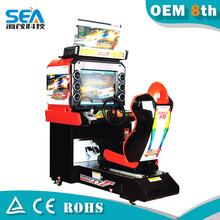 HM-D02 3d video game machine midnight maximum tune 3dx game machine