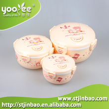 Christmas Gift Airtight Custom Plastic Container with Four Sides Lid