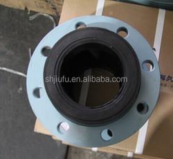 sing ball flexible rubber joint/rubber expansion joint/soft flexible rubber expansion joint