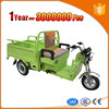 Ebrighting brand 3 wheel cargo tricycle with high quality