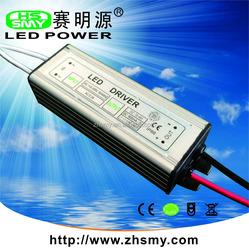 EMC waterproof 300ma led driver ip67 300ma 10w constant current