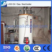 lss diesel and gas boiler steam generator