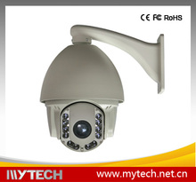ir ip cámara de circuito cerrado de televisión cctv cámara soporte de la vivienda