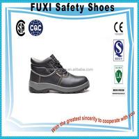 waterproof safety footwear/tanker safety footwear