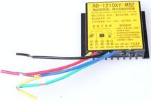Solar lamping controller 12/24V 10A-80A