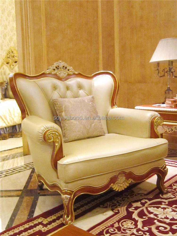 0050 royal antique classic sofa european antique furniture for Sofa royal classic