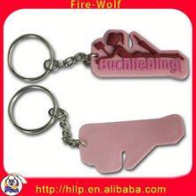 Wholesale Custom Animal Shape Reflective Keychain Manufacturers Custom Animal Shape Reflective Keychain