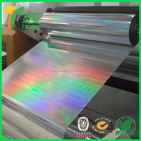 Silver PET Thermal Laser Film, High Glossy Holographic Hot Self Adhesive Membrane