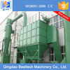 Hot sales factory dust catcher , cyclone dust collector made in China