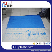 big size 2550mm width PE mattress plastic tube film for mattress surface packing