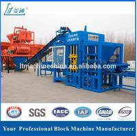 reliable cement brick block making machine price sand block machine and price