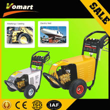 220V 2.2 KW automatic high pressure car washing machine/ortable high pressure washer pumps/water spurt of high pressure for clea