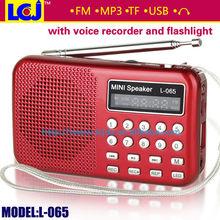 2014 multifunctional digital voice recorder