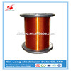 lowest price enameled copper electric wire for microwave oven coil
