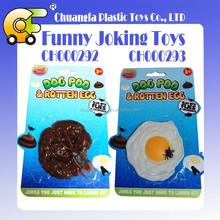TPR joking toys plastic sticky toys prank toys smelly fake dog shit