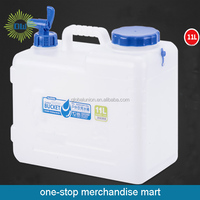 High Quality Portable Water Carrier