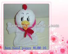 plush realistic hen hand puppet