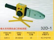 Popular y excelente China soldadura importadores