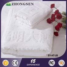 Beautiful Handmade Micofiber soft velvet popular cake towel gifts swiss roll towels
