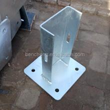 U Post/Galvanized U Post/ Galvanized U Post with flange for guardrail