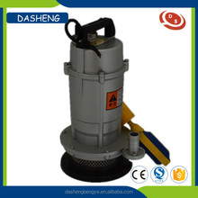 Float switch submersible water pump prices in india