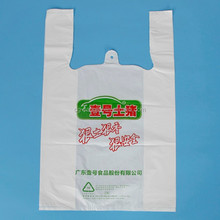 Manufacture hot sell fashion HDPE customized t-shirt bag