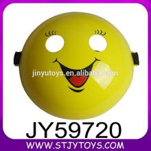 Cara de la historieta amarilla de plástico máscara barata máscara del partido redondo para los niños