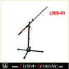 LMS-01 Light Weight Adjustable Folding Microphone Stand